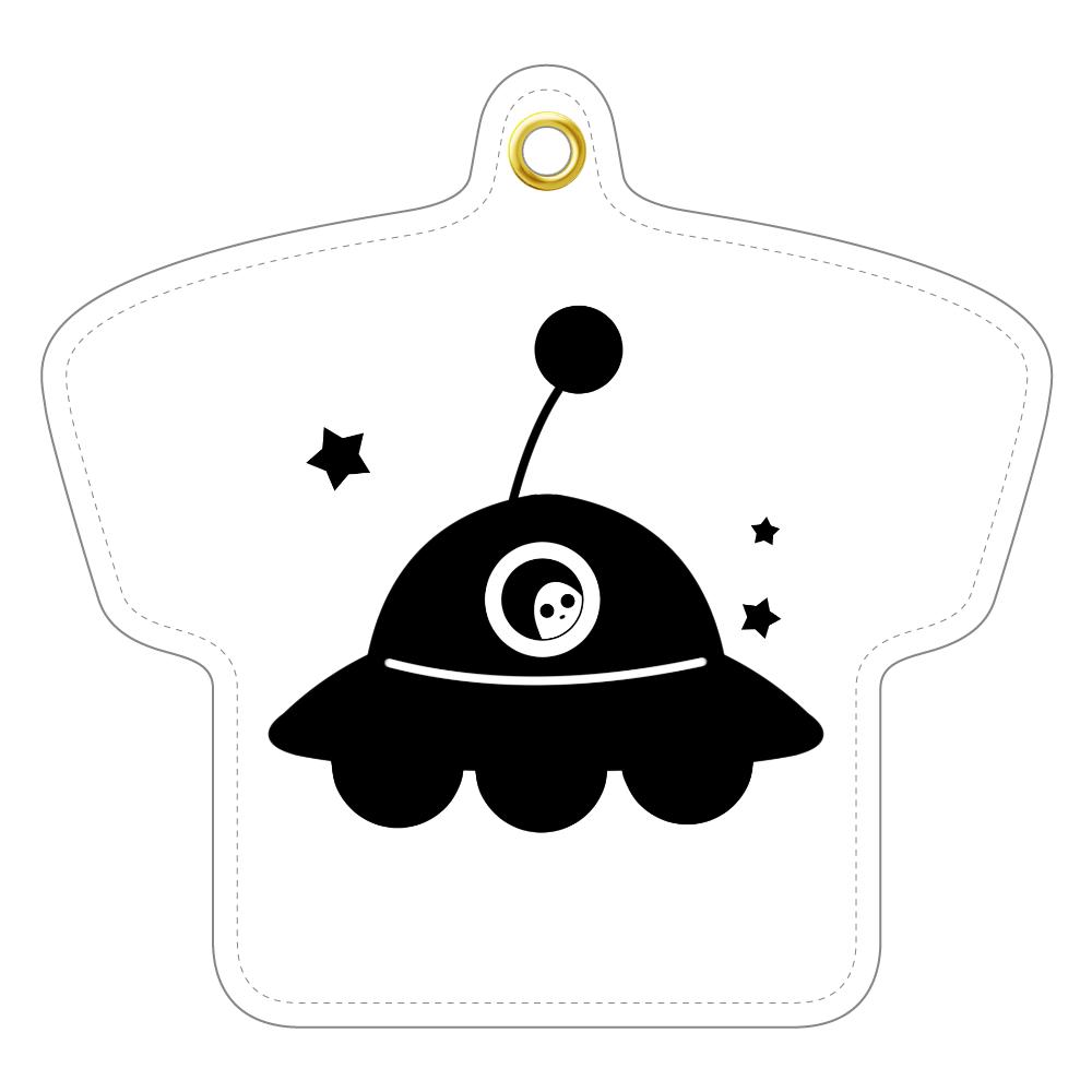 UFO レザーキーホルダー レザーキーホルダー(Tシャツ型)