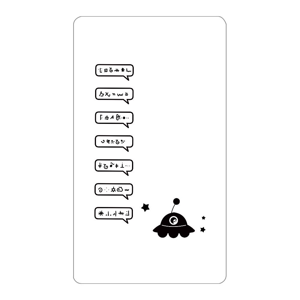 すげー喋るUFO モバイルバッテリー インジケータ無バッテリー4000mAh