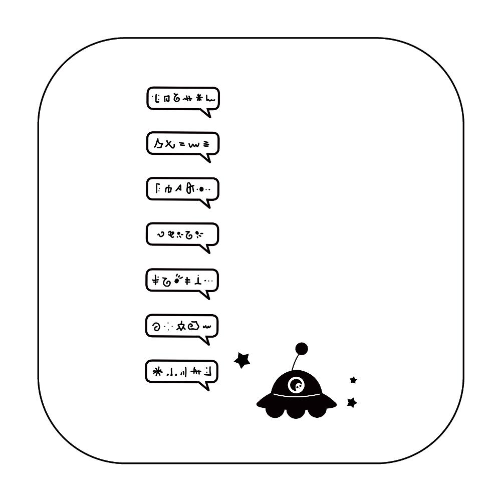 すげー喋るUFO モバイルバッテリー ワイヤレス充電器スクエア5W