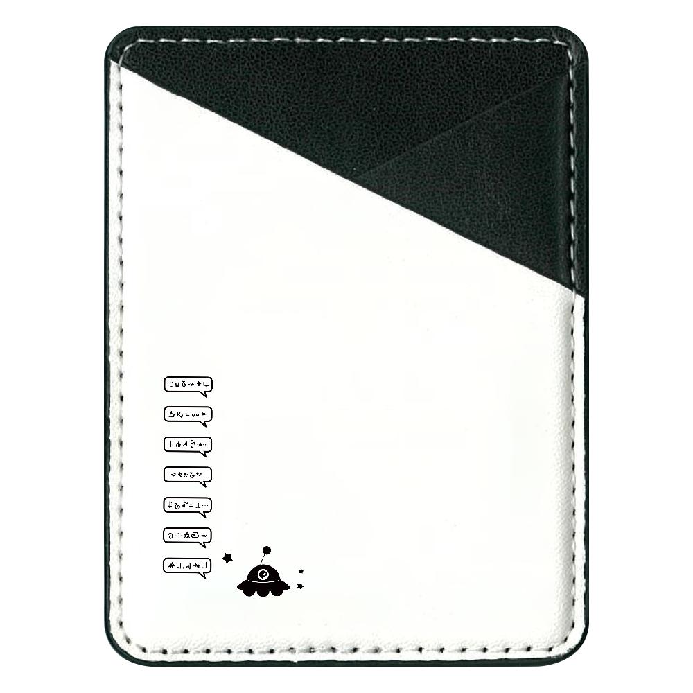 すげー喋るUFO パスケース 貼り付けパスケース(スマホ用)