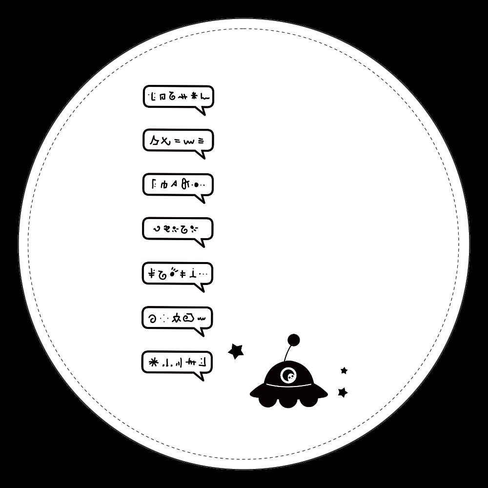 すげー喋るUFO コインケース コインケース