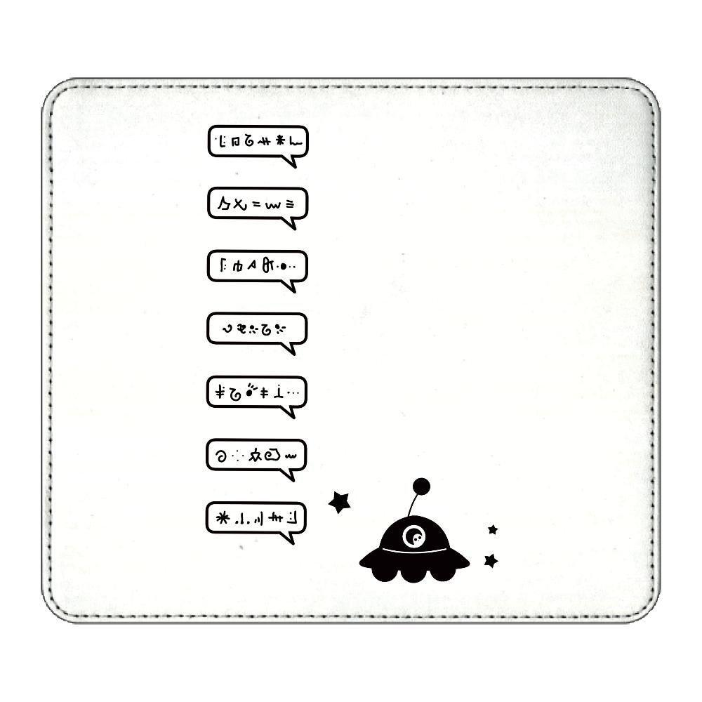 すげー喋るUFO マウスパッド マウスパッド