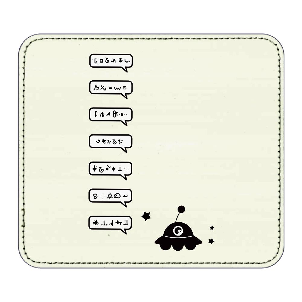 すげー喋るUFO マウスパッド レザーマウスパッド(スクエア)