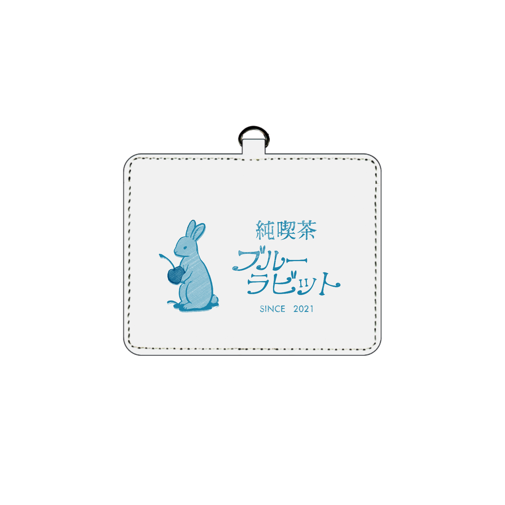 純喫茶ブルーラビット ロゴ(横タイプ)パスケース パスケース