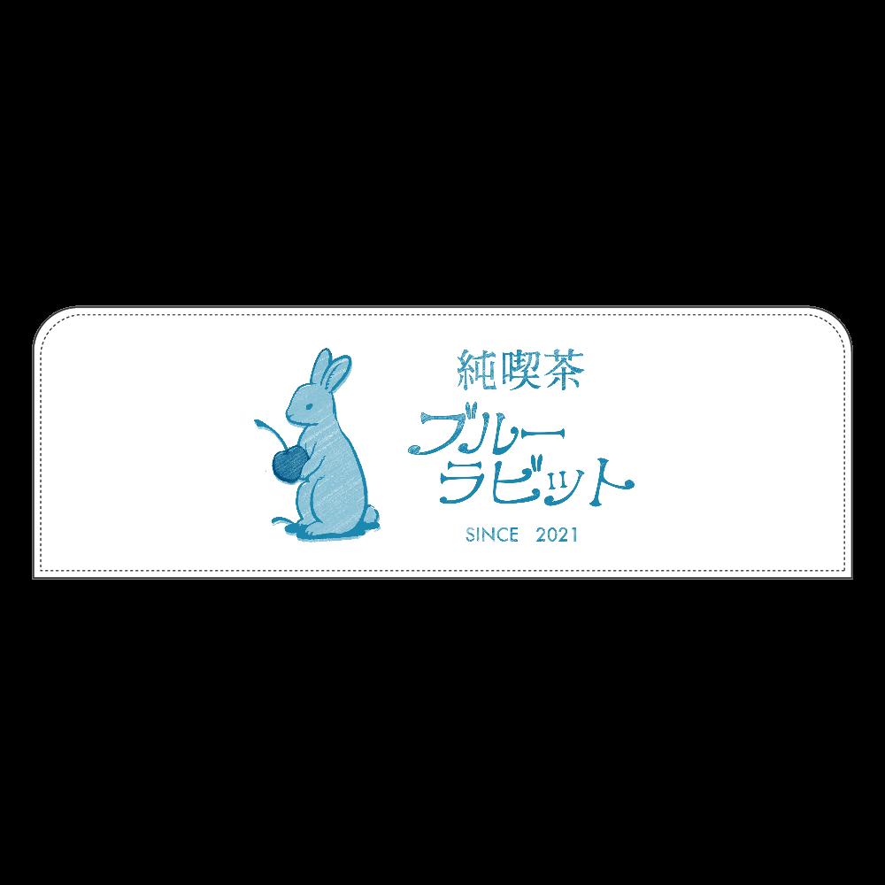 純喫茶ブルーラビット ロゴ(横タイプ)ペンケース ペンケース