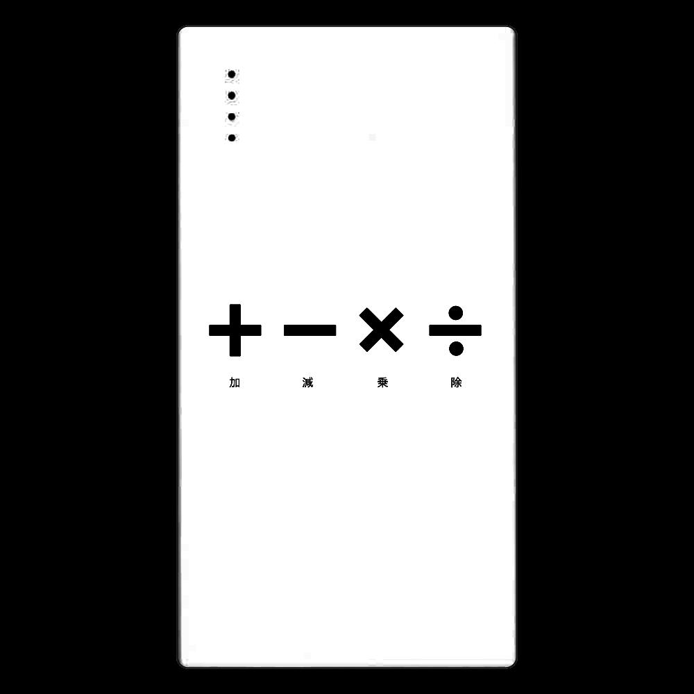 四則計算・黒 モバイルバッテリー cheero モバイルバッテリー(5000mAh)
