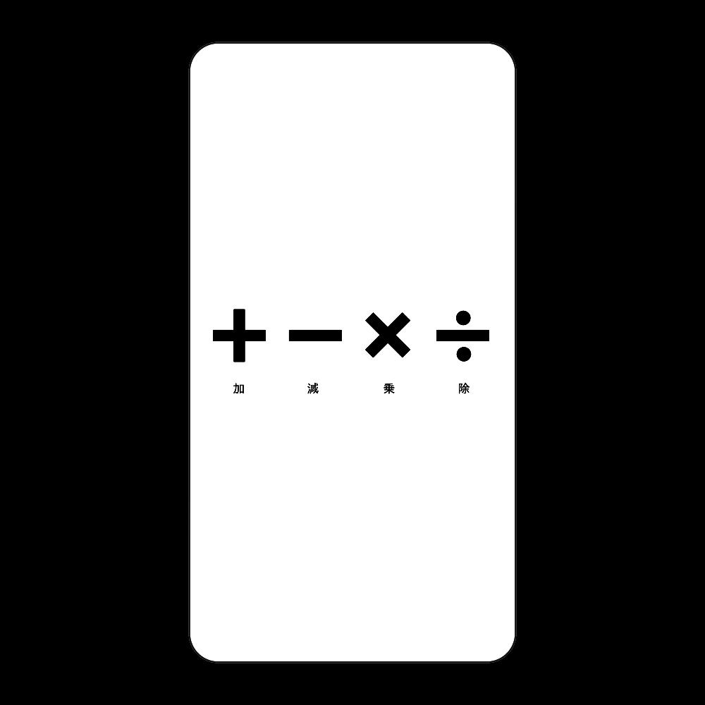 四則計算・黒 モバイルバッテリー インジケータ無バッテリー10000mAh