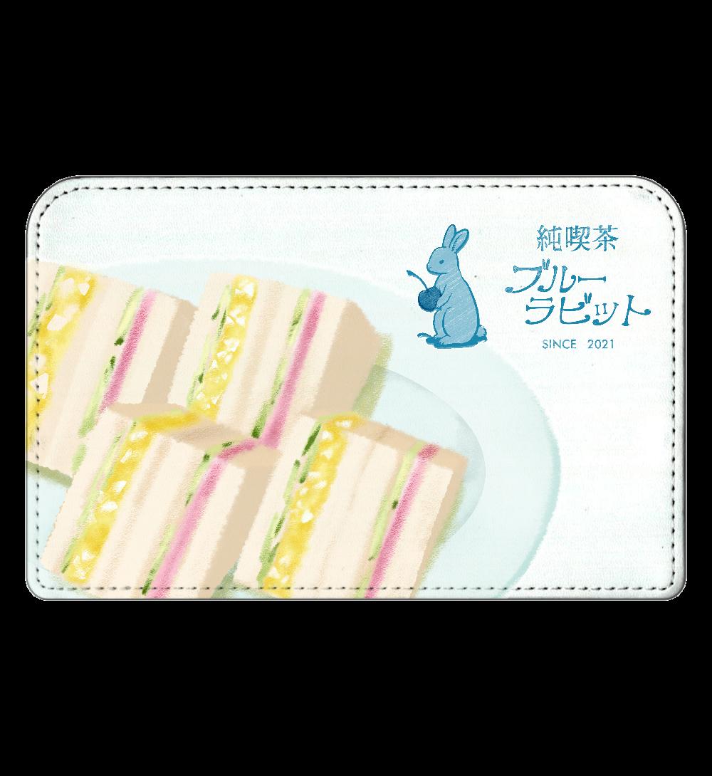 純喫茶ブルーラビット (サンドイッチ)コスメポーチ 化粧ポーチ