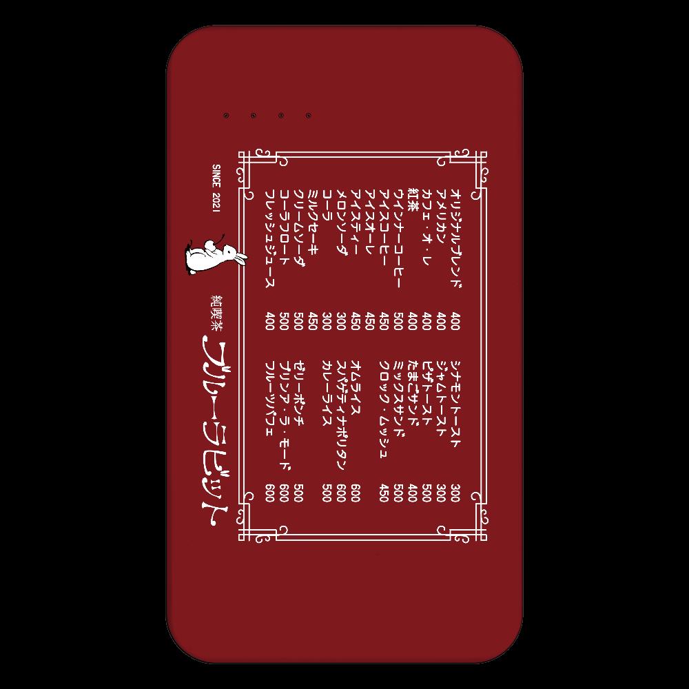 純喫茶ブルーラビット (店内メニュー表風)モバイルバッテリー 残量表示付きモバイルバッテリー(4000mAh)