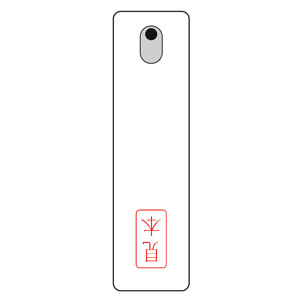 誤見本 携帯用スプレーボトル 携帯用スプレーボトル