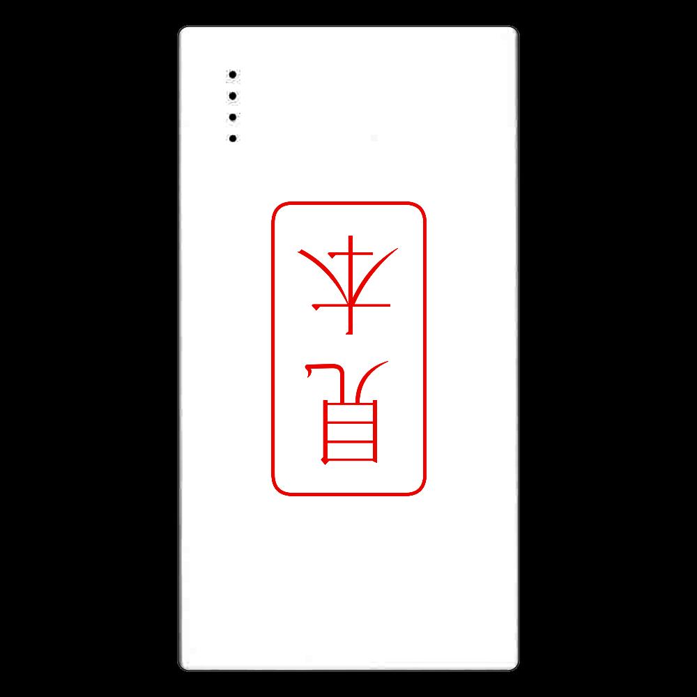 誤見本 モバイルバッテリー cheero モバイルバッテリー(5000mAh)