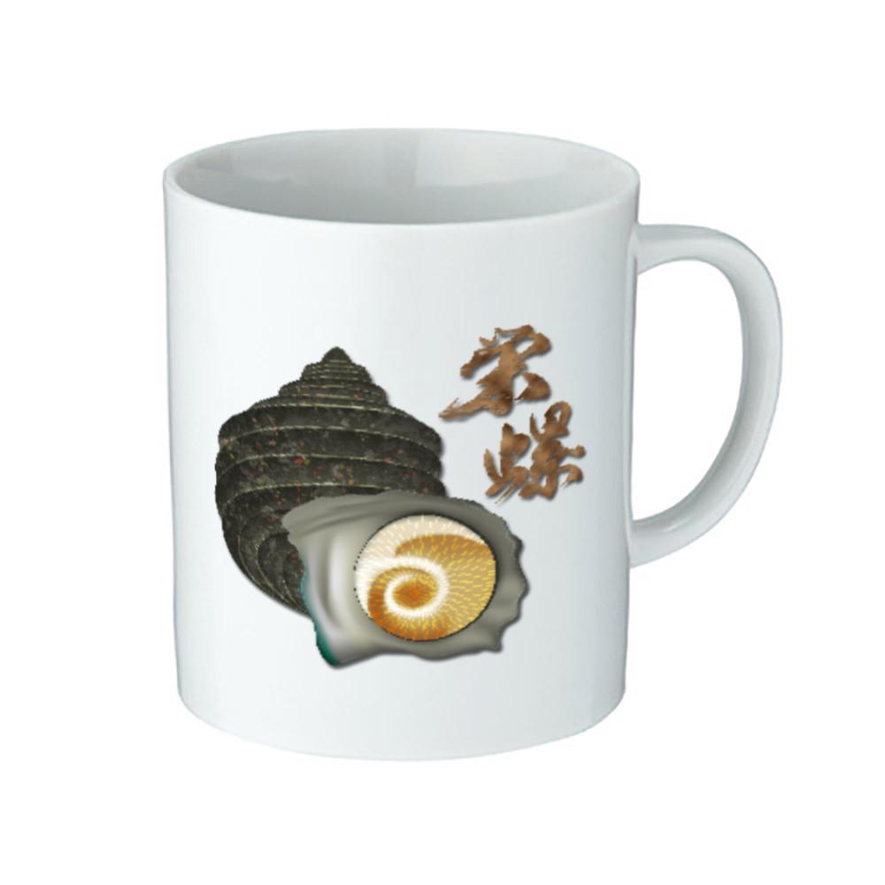 SAZAE_1C_2 陶器マグストレート(M)