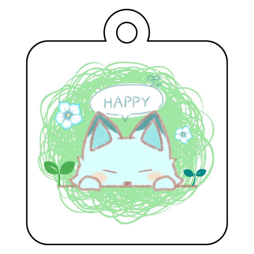「HAPPY」な狐 アクリルキーホルダー アクリルキーホルダー 丸型 (4cm)
