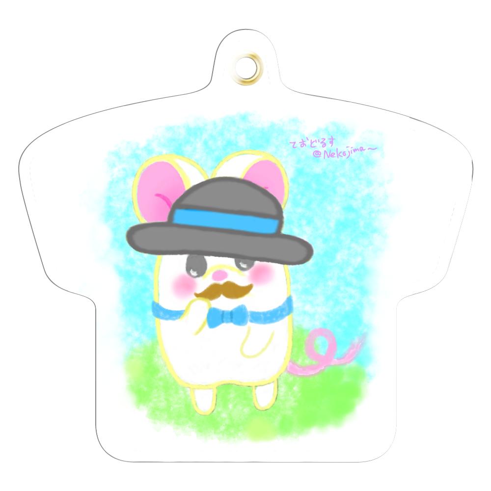 ねずみのワトソン❁Tシャツなキーホルダー♡(お外) レザーキーホルダー(Tシャツ型)