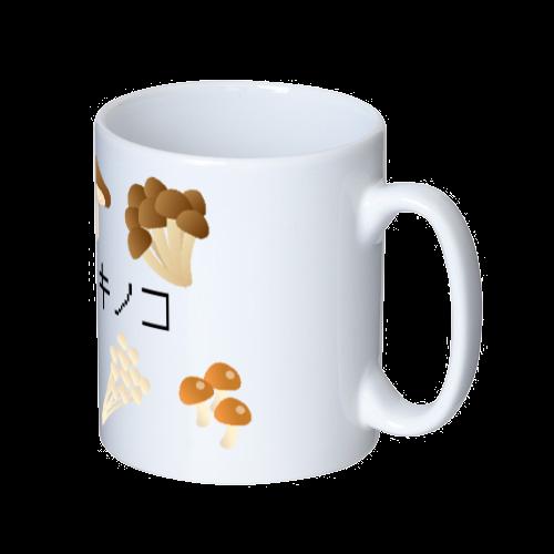 おもしろ マグカップ I LOVE きのこ マグカップ  ホワイト