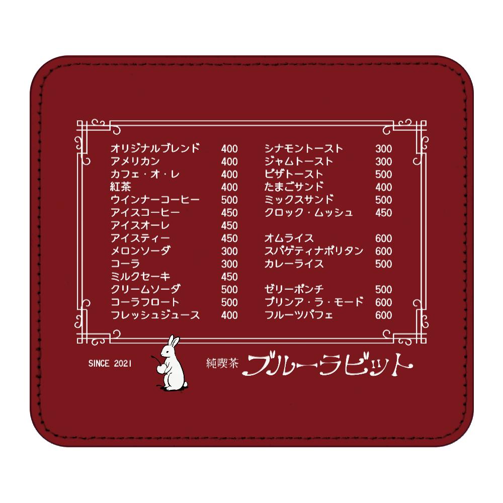 純喫茶ブルーラビット (店内メニュー表風) マウスパッド レザーマウスパッド(スクエア)