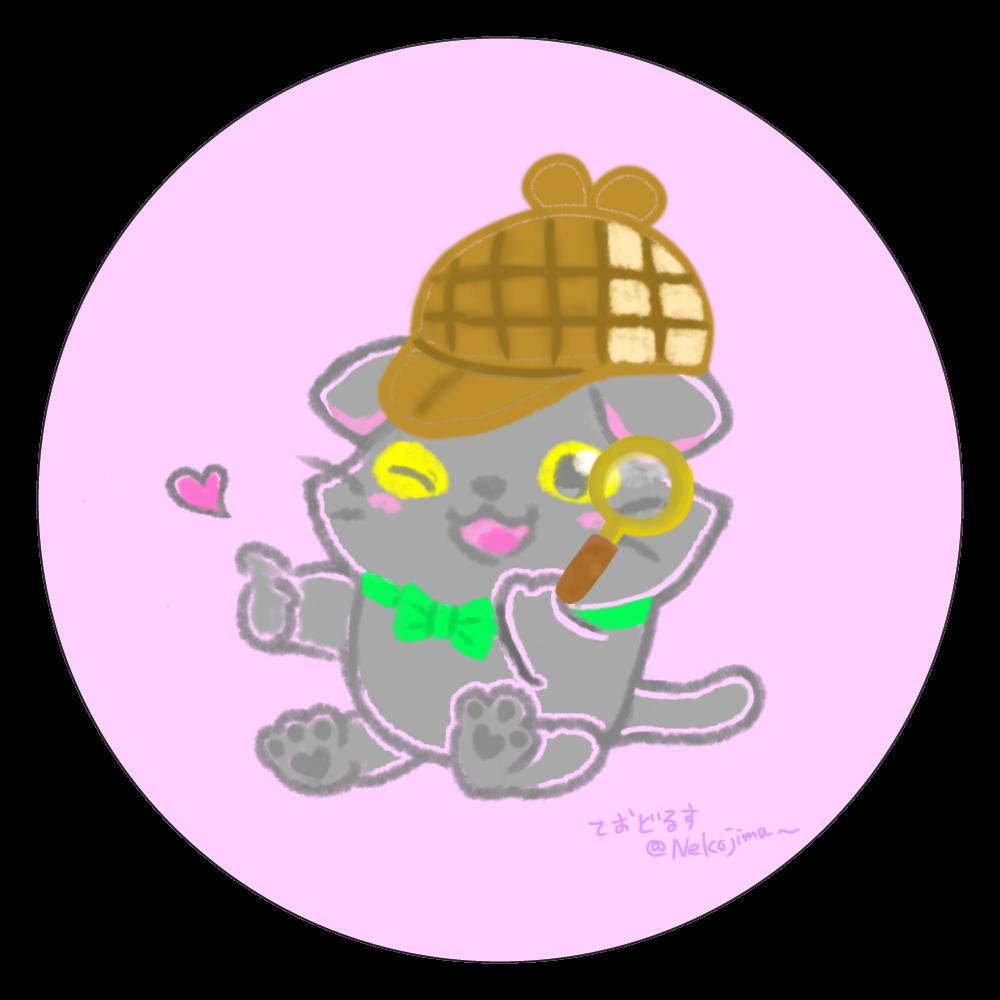 ねこのホームズの❁吸水コースター❍(ピンク) 白雲石コースター 丸