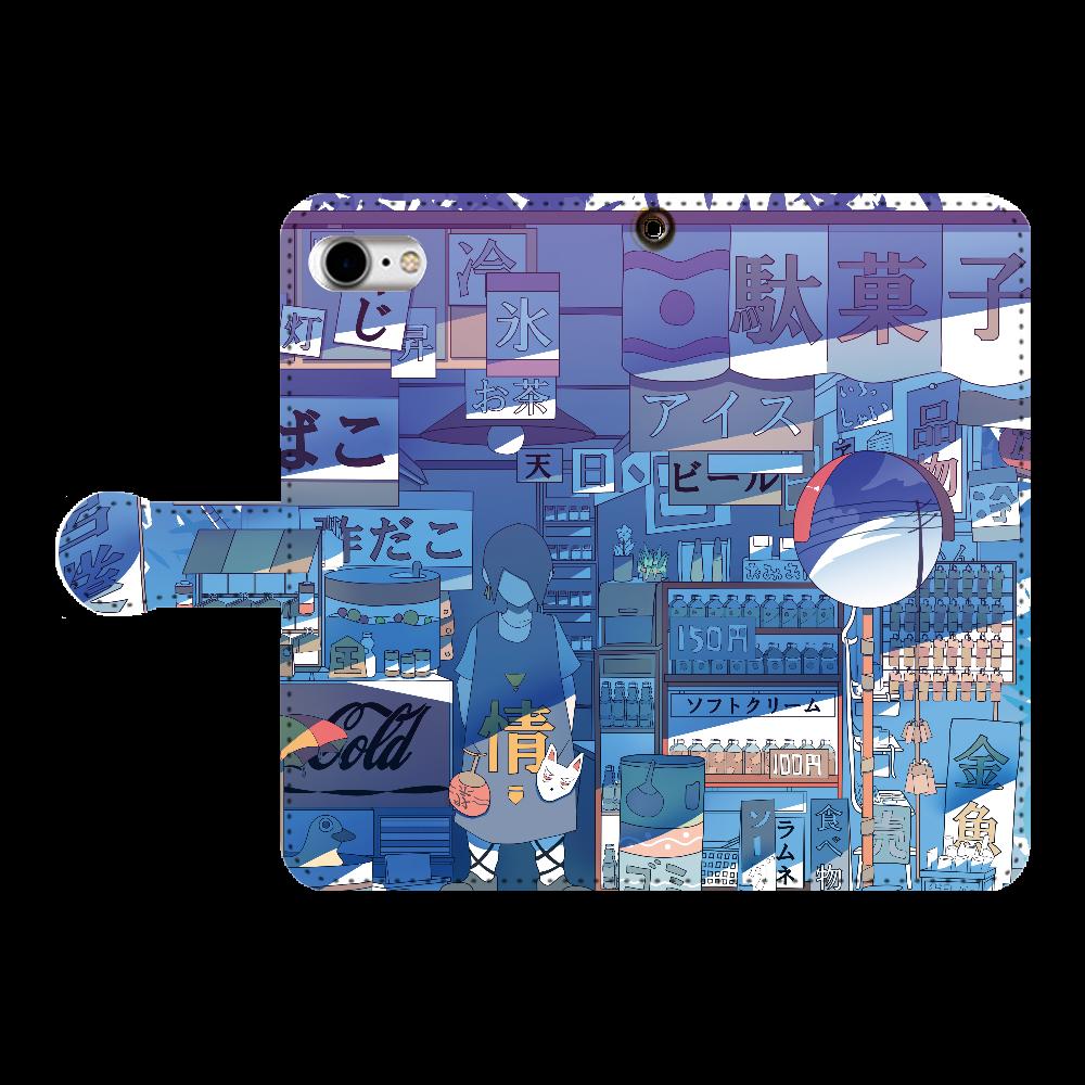 閉店セール 手帳型ベルト付きiPhone8