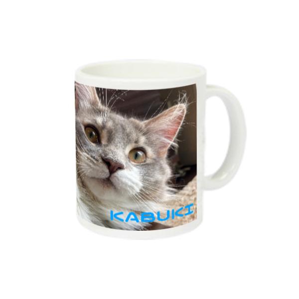 (☆猫ラジ応援グッズ☆)歌舞伎の猫ラジマグカップ♪ スーパーホワイトマグカップV1