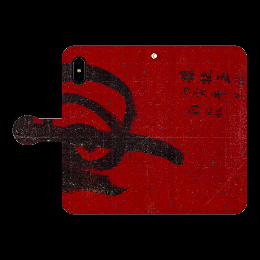 翁同和 「寅」 iPhoneX/Xs 手帳型スマホケース