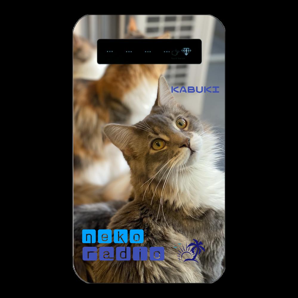 猫ラジモバイルバッテリー♪ 歌舞伎編 インジケータ有バッテリー4000mAh
