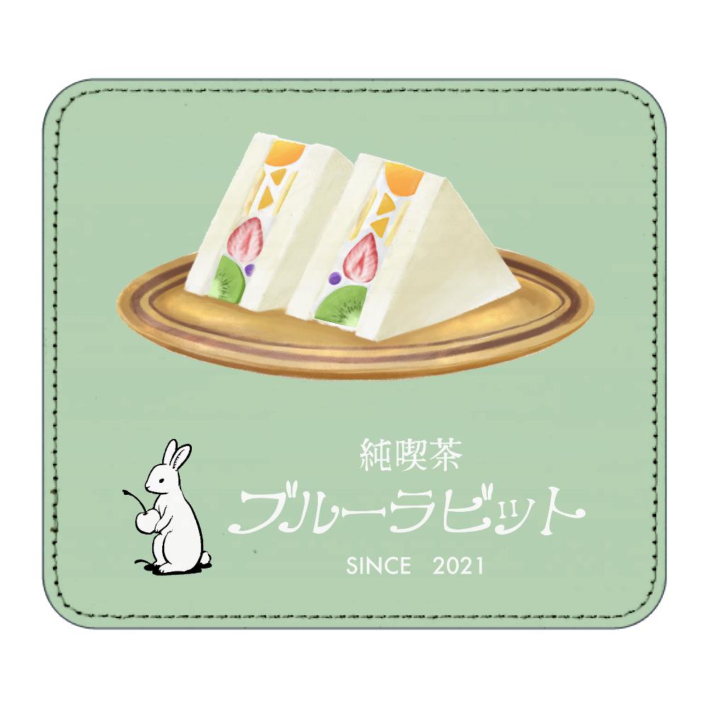 純喫茶ブルーラビット フルーツサンドのマウスパッド レザーマウスパッド(スクエア)