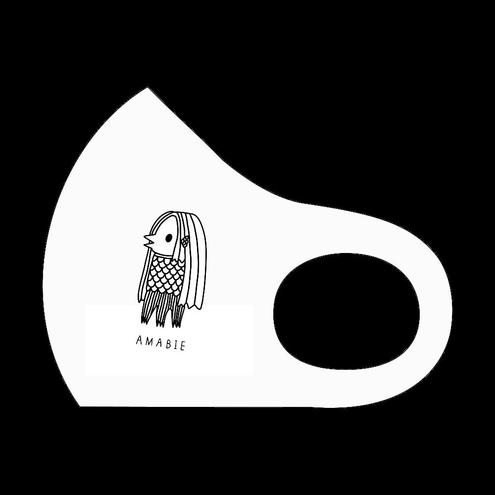 アマビエ マスク スポーツマスク