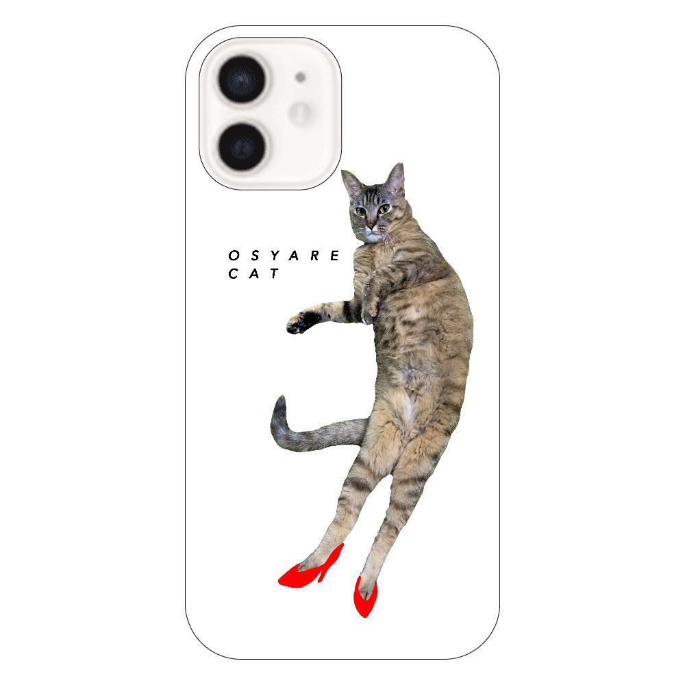 おしゃれキャット iPhone12