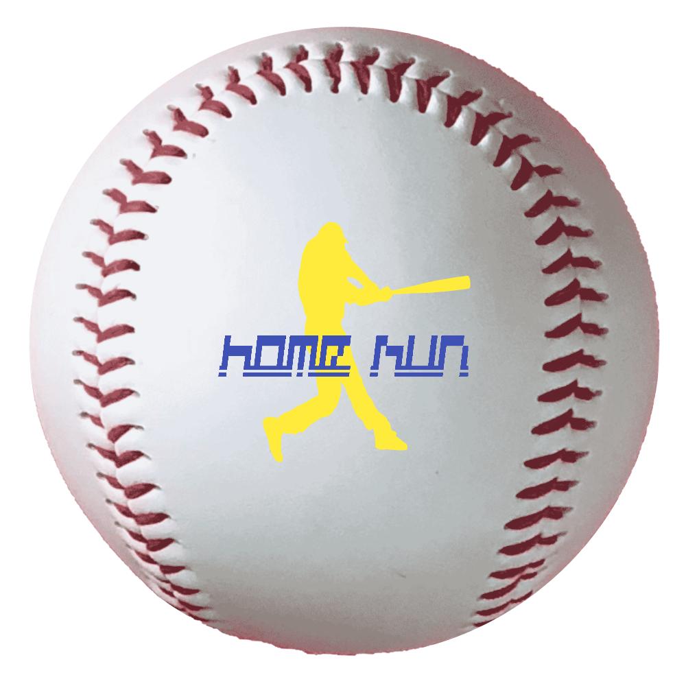 ホームランボール 野球ボール(硬式)