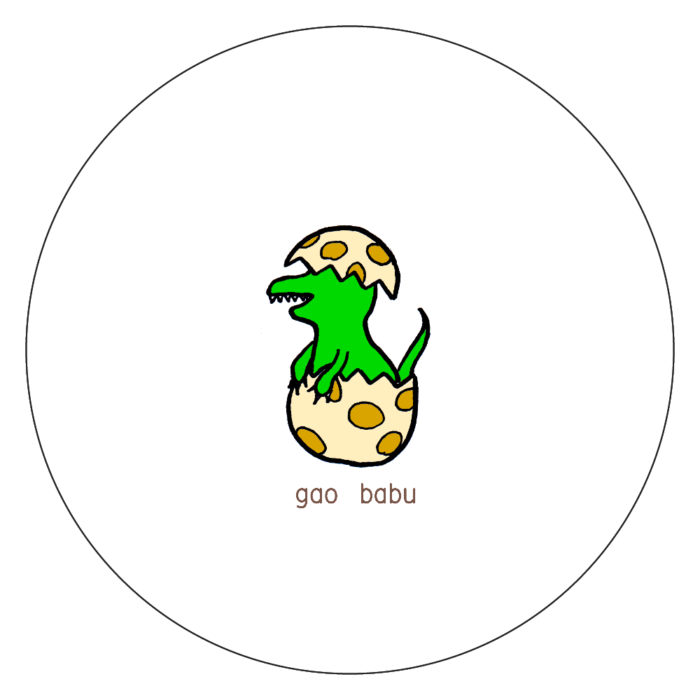 gao babu コースター 白雲石コースター 丸