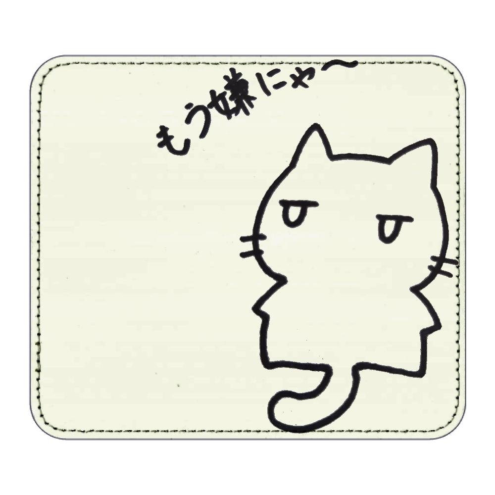 鬱にゃんマウスパッド レザーマウスパッド(スクエア)