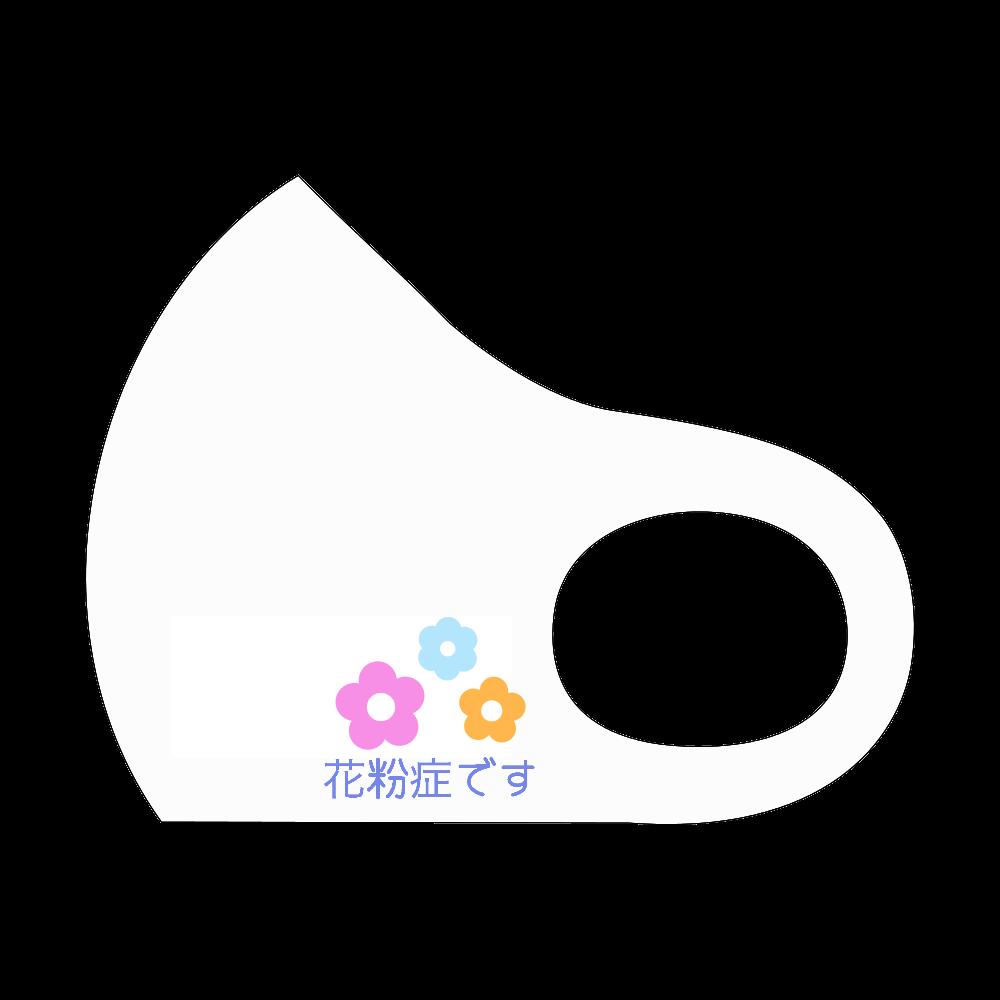 花粉症マスク スポーツマスク