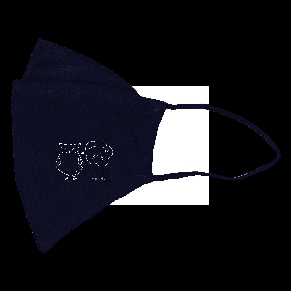 tabun Neko(ふくろう)/darkcolor/ぴったりフィットマスク(接触冷感) ぴったりフィットマスク(接触冷感)