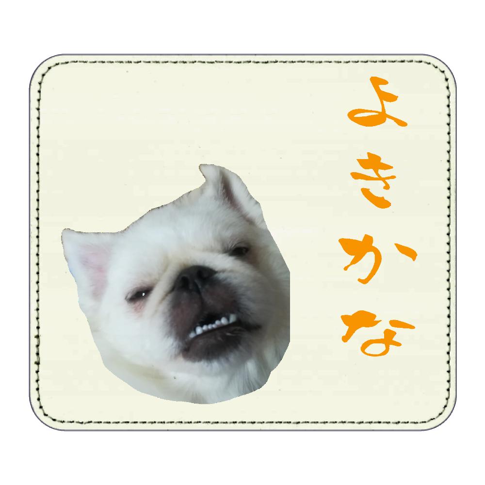 ☆ブサカワぺきマウスパッド☆ レザーマウスパッド(スクエア)