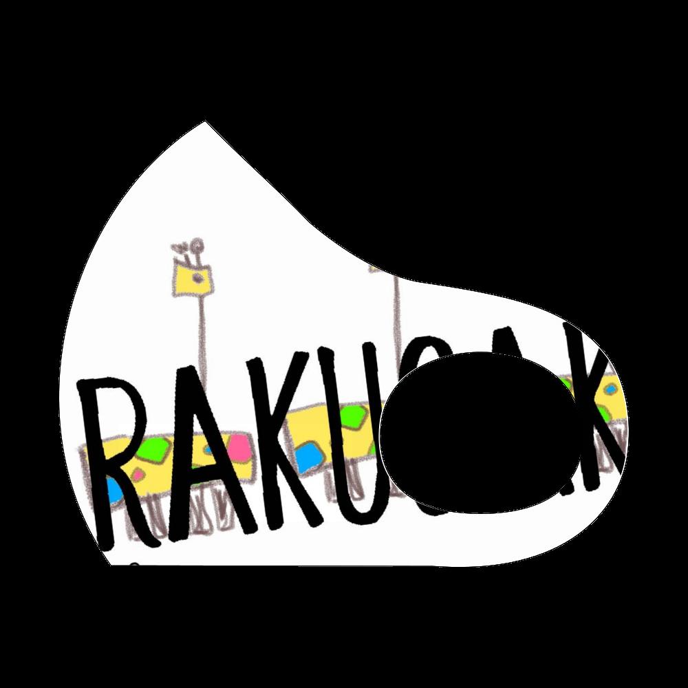 RAKUGAKI ぞうさん&きりんさん スポーツマスク