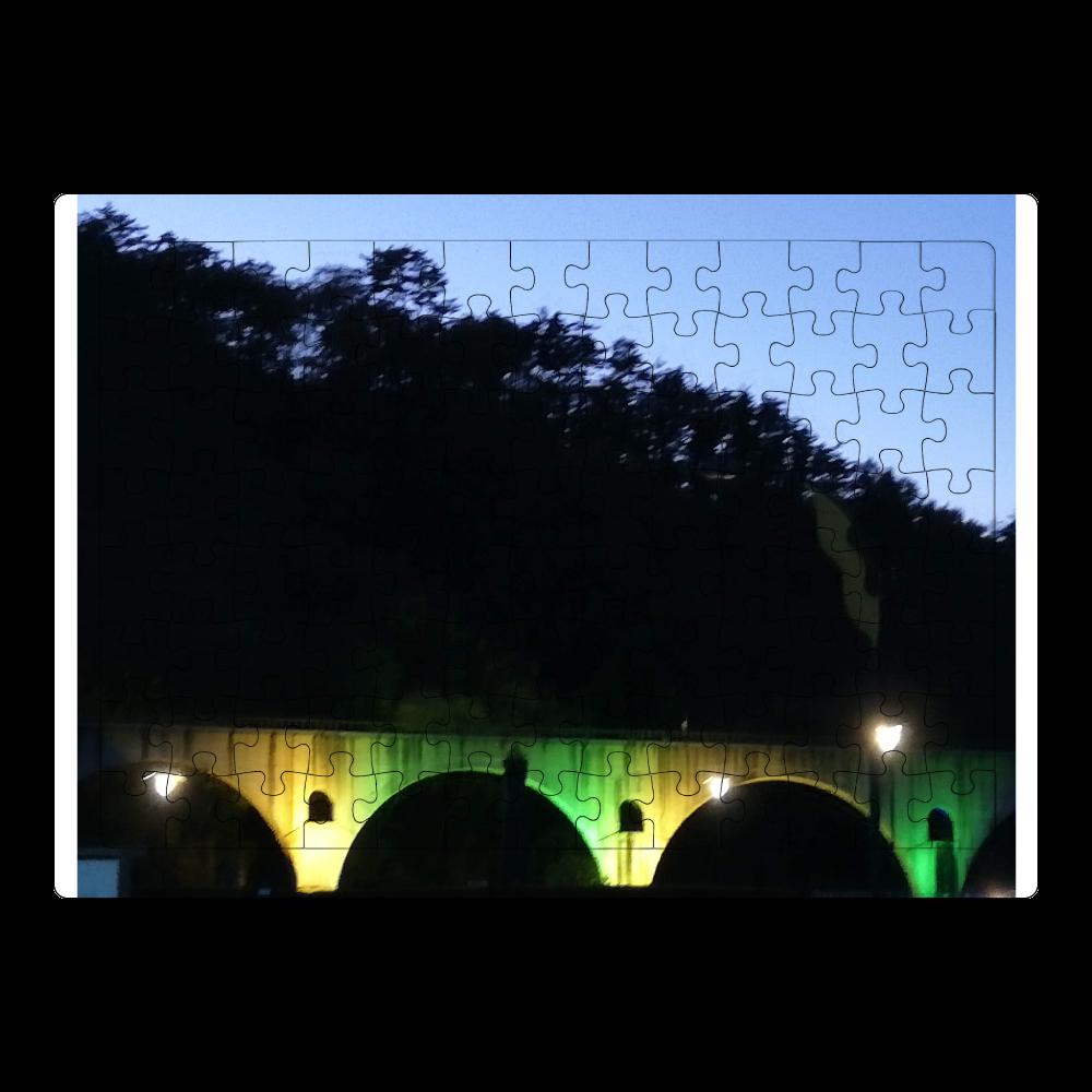 めがね橋 ジグソーパズル A4サイズ 104ピース