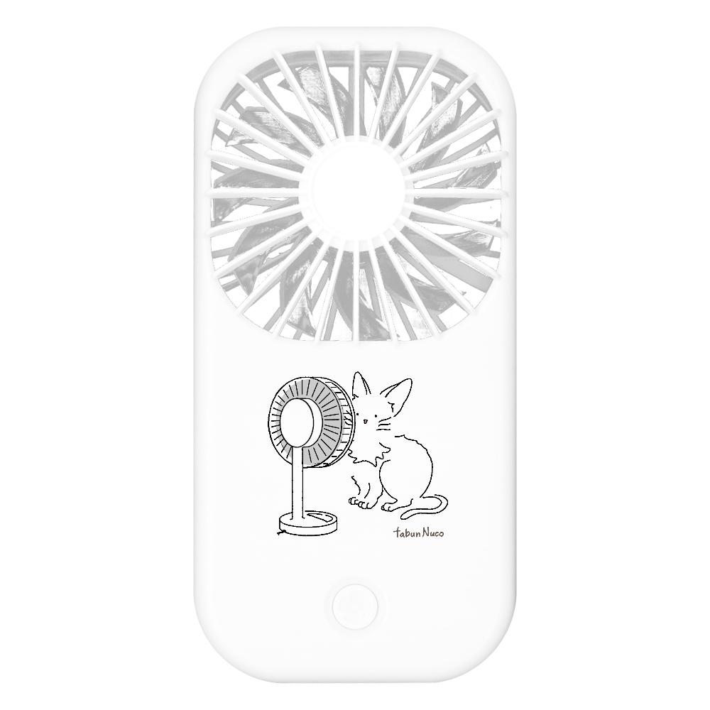 tabun Neko(扇風機)/ポータブルスタンドファン ポータブルスタンドファン