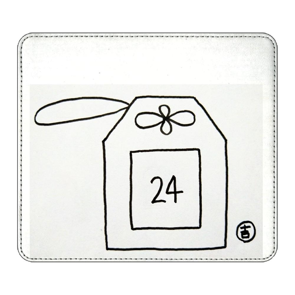 吉数24のマウスパッド マウスパッド