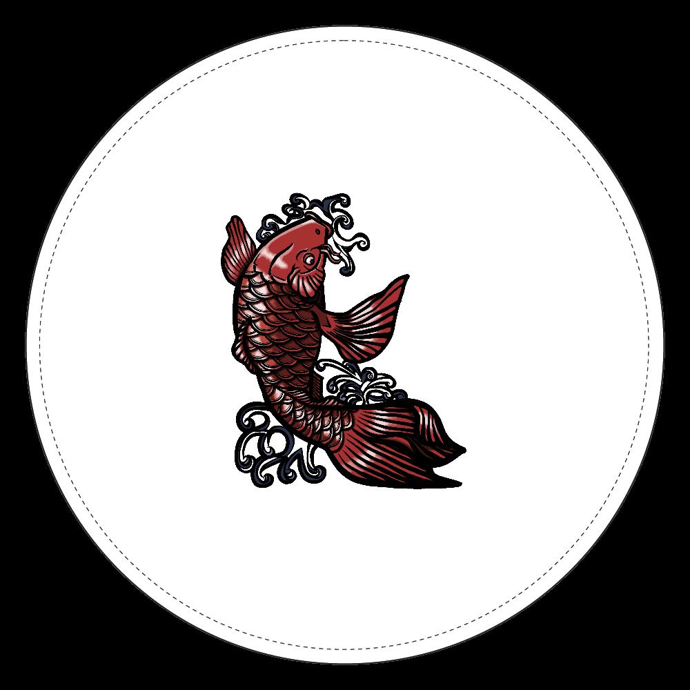 鯉の滝登り 赤 コインケース