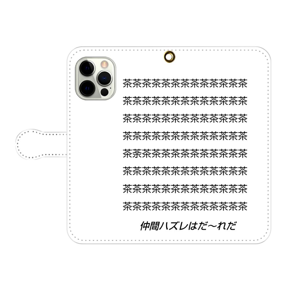 かっぱ君オリジナル iPhone12pro max 手帳型スマホケース