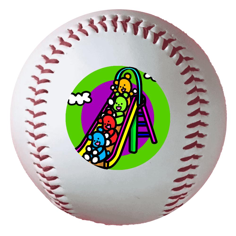 くまの遊び 野球ボール(硬式)