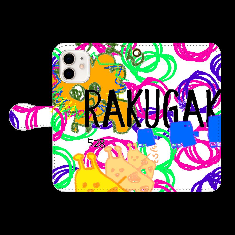 RAKUGAKI サバンナ iPhone12/12pro 手帳型スマホケース