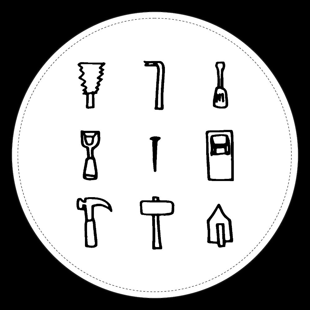 工具2 コインケース