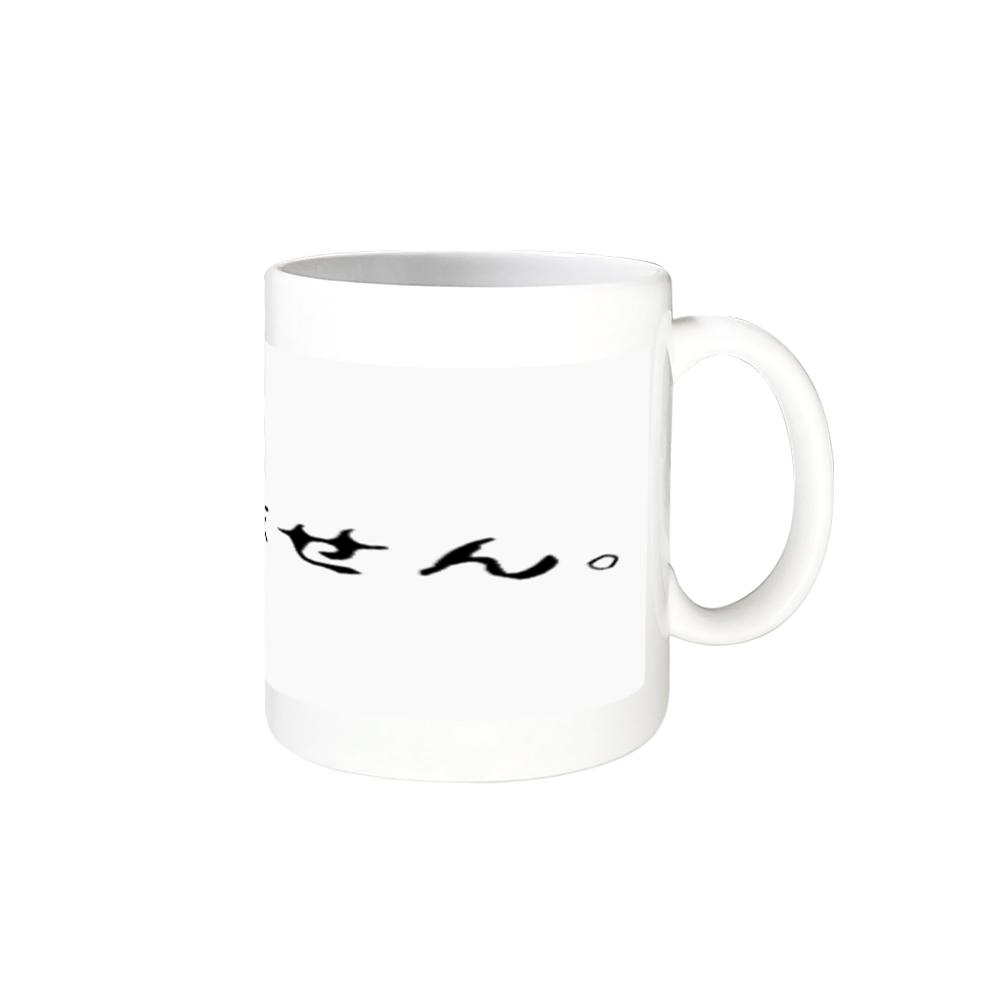 休業、、、 全面印刷 マグカップ