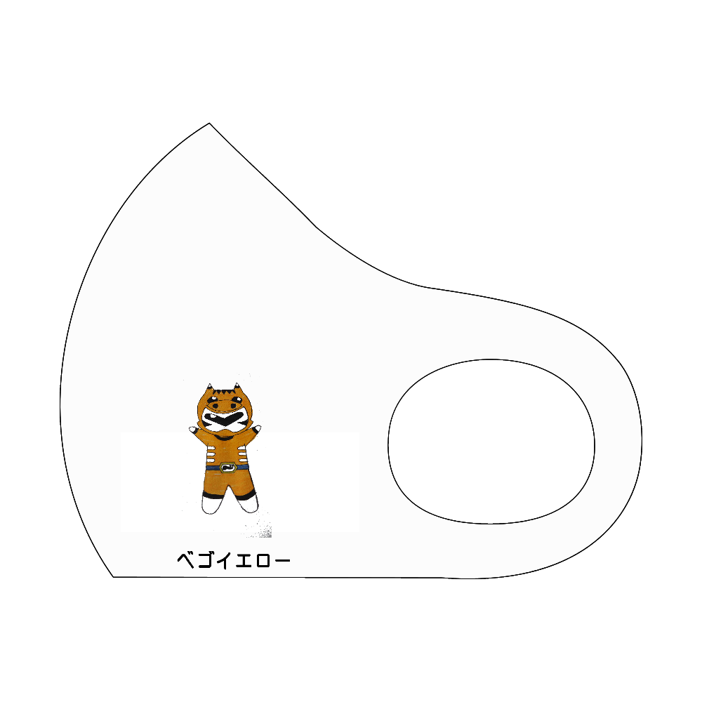 アカベコ戦隊ベコレンジャー  ベゴイエロー スポーツマスク