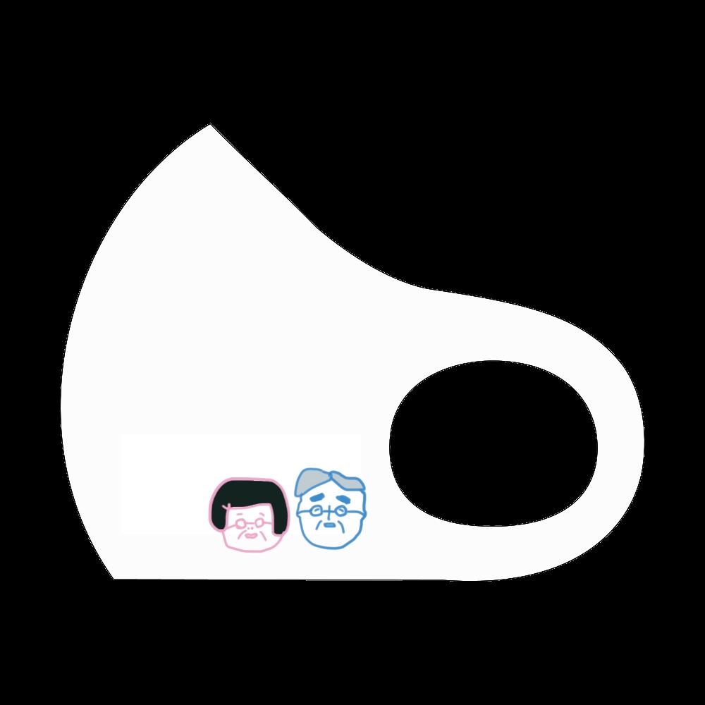 ばぁ&じぃ スポーツマスク