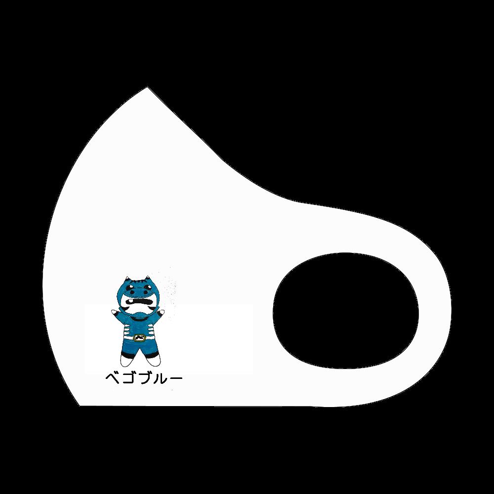 アカベコ戦隊ベコレンジャー  ベゴブルー スポーツマスク