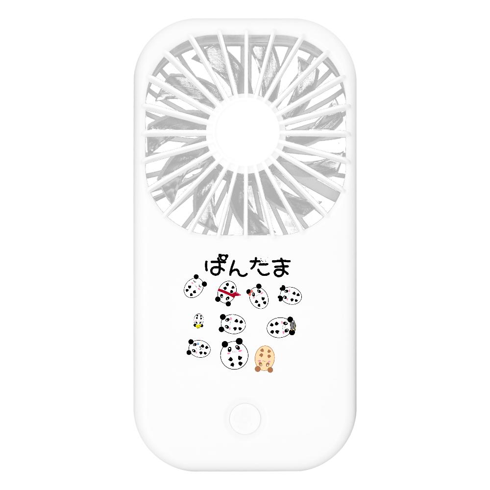 ぱんたま  ポータブルスタンドファン