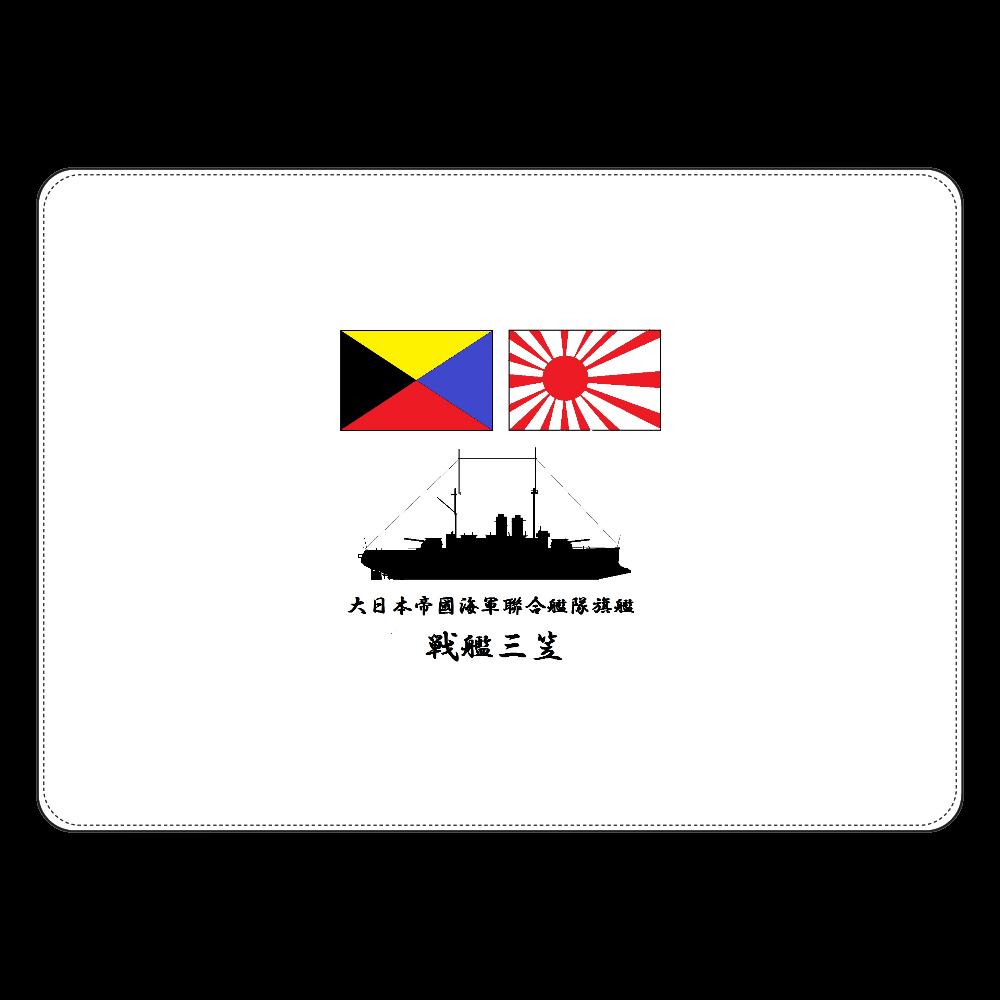 大日本帝國海軍聯合艦隊旗艦「三笠」 タブレットケース汎用Mサイズ