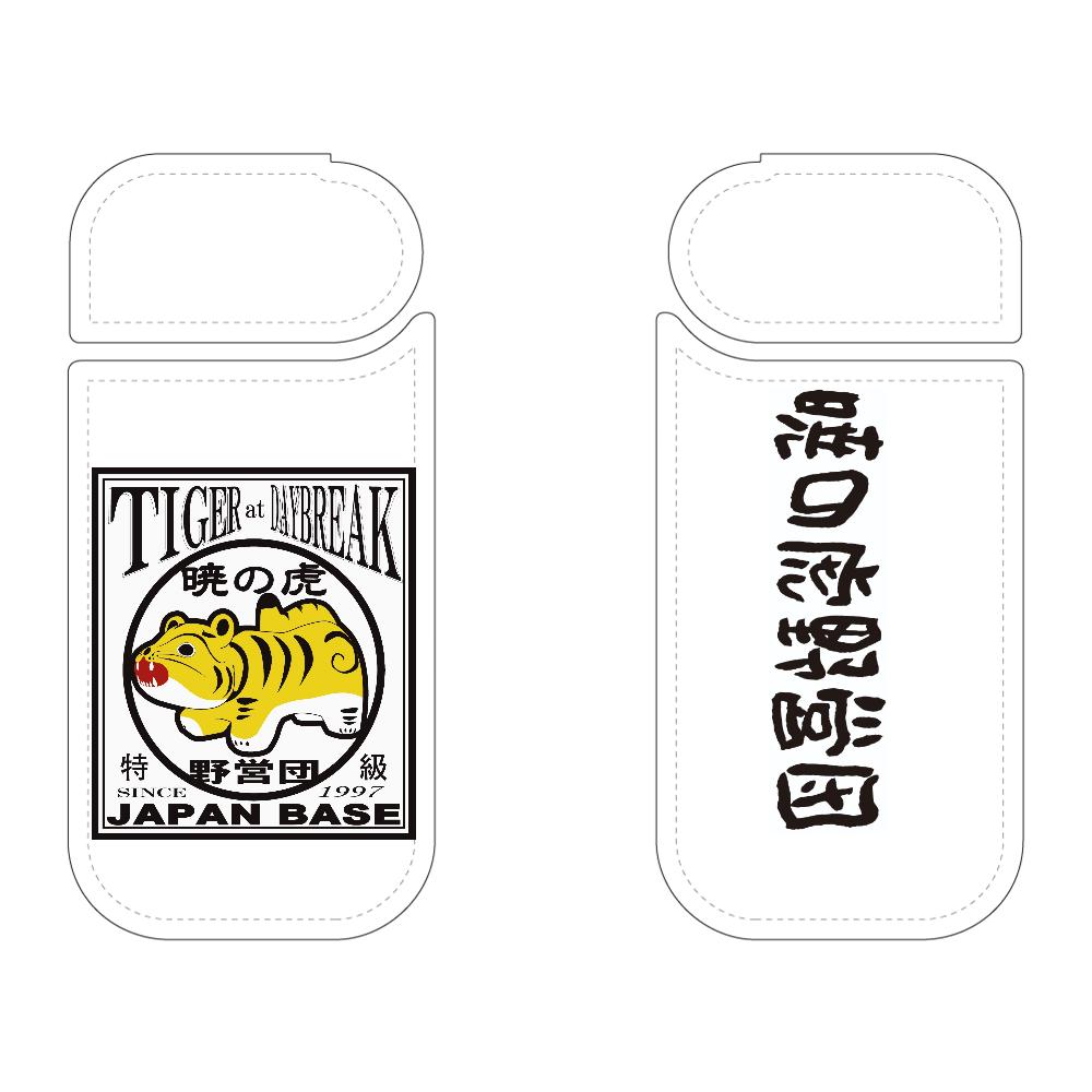 暁の虎野営団シリーズ(JAPAN BASE) IQOSケース